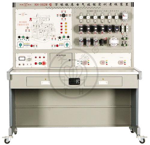 kh-x62w型 万能铣床电气技能实训考核装置