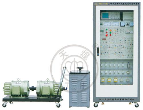 thpzt-1型 大功率直流调速系统实训考核装置