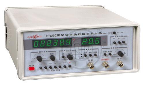 功率函数信号发生器