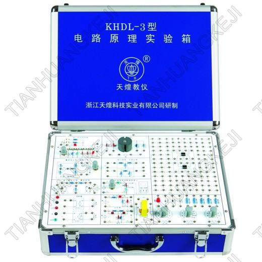 电工技术实验装置