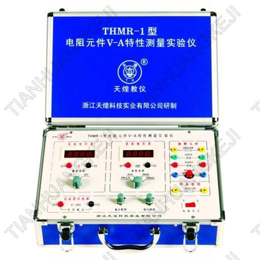 c交流电路综合实验箱 产品类别:物理系列-电磁学